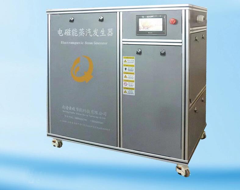120KW电磁能热泵蒸汽发生器
