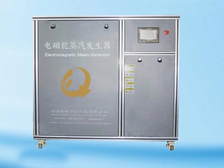 240KW电磁能热泵蒸汽发生器